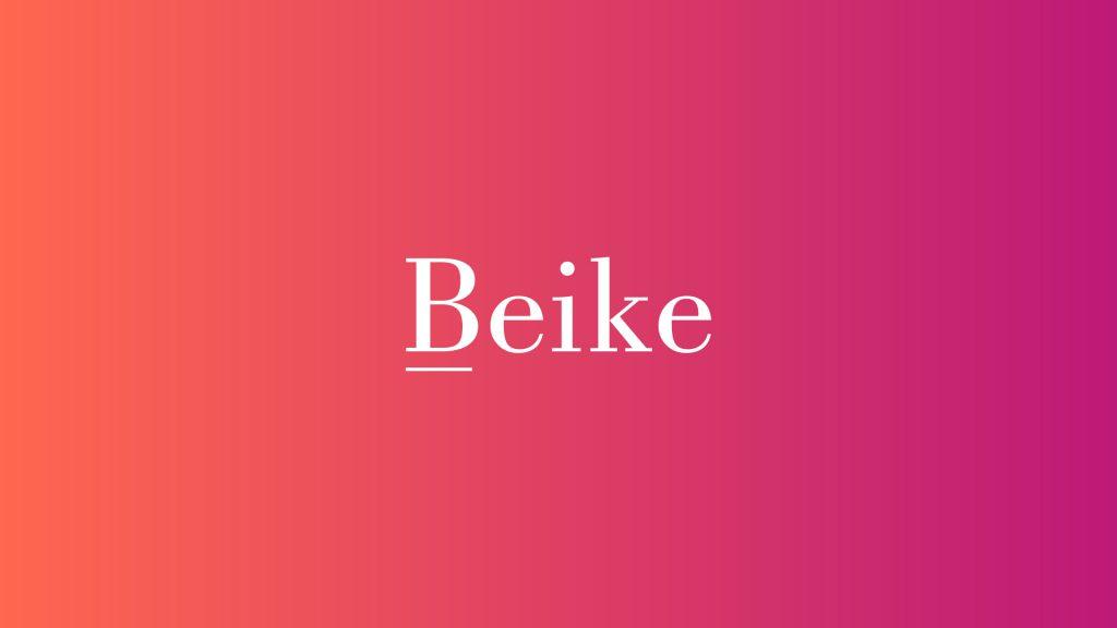 beike